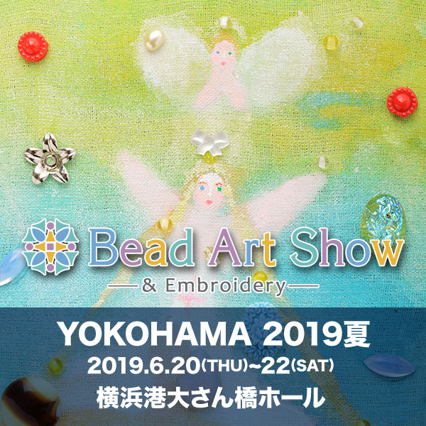 BEAD ART SHOW 2019